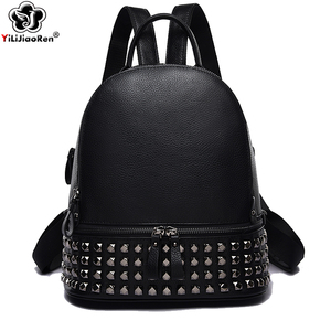 Fashion Rivet Women Backpack B