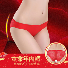 Underwear Woman Plus Size Women Ice Silk Seamless Panties Sexy  Lace Low-Rise Triangle Pants Gifts for S-XXL