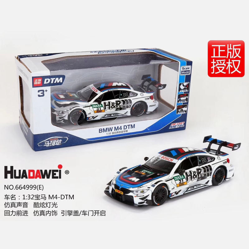 Image 5 - 2019 Simulation  Rally Racing Alloy Car Model Children's Toy Car Decorations Pull Back Sound and Light Open Door Toys-in Diecasts & Toy Vehicles from Toys & Hobbies