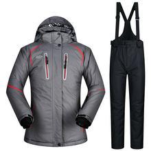 Распродажа Женские Сноуборд Одежда - товары со скидкой на AliExpress 5290b1a88be