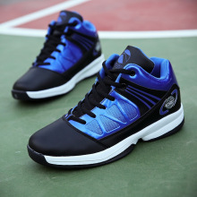 JINBEILE new mens basketball shoes battlefield waiting for you