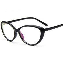 Fashion Brand Glasses Frame Women's Retro OpticalComputer Gl