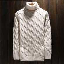 Men Pullover Men Sweater Brand Turtleneck Winter Pull Homme Wool Sweater Men Plus Size Men Sweater Patterns Mens Sweaters H6083