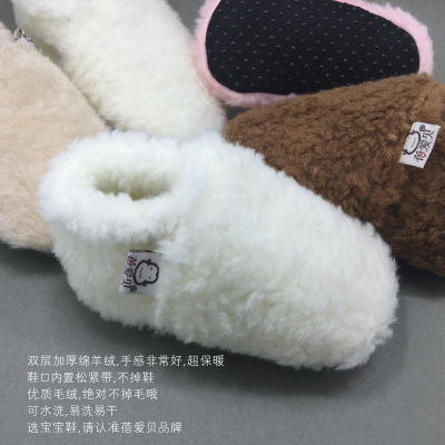 2019 Brand New Infant Toddler Baby Boy Girl Soft Sole Crib Newborn Non-slip Shoes Sneaker Winter Warm Solid Boots 0-18 Months 4