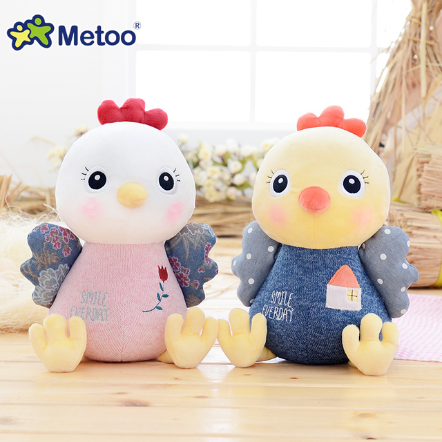 Soft Kawaii Chicken Plush Dolls Lovely Chick Stuffed Animals Toys