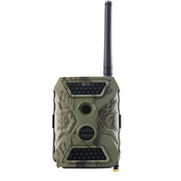 MMS GPRS Hunting Camera S680M Full HD 12MP 1080P Video Night Vision 940NM Infrared Scouting Game Trail Camera