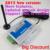 El envío libre con el correo Del Poste Puerta Rtu5015 GSM Puerta Abridor operador de SMS de Control Remoto de Alarma 1 Salida/2 Entradas de app apoyo