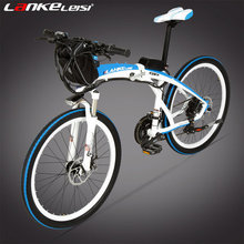 ФОТО lankeleisi gp electric bicycle, folding bike, 26 inches, 36/48v, 240w, disc brake, fast-folding, mountain bike