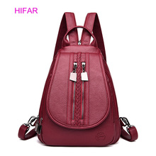 Female Backpack Designer high quality Leather Women Bag Fashion School Bags Large Capacity Backpacks Double zipper Travel Bags brand new women backpack large capacity computer bag fashion black bags high quality travel rucksack backpacks