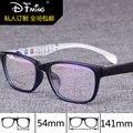 Fashion TR90 glasses frame ultralight myopia men and women retro eye box frames 611, prescription glasses
