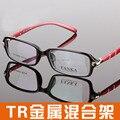 Мода очки женщин очки кадр очки по рецепту близорукость очки женщин óculos де грау оптические кадров eyelgasses