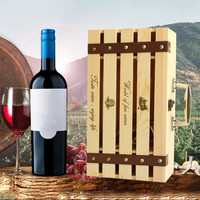 1 Pcs Wine Gift Box High Grade Roasted Color Wooden Box Double Six Pack Pine Box