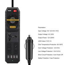 Портативный Автомобильный USB Инвертор зарядное устройство конвертер адаптер DC 12 В в AC 220 В инвертор питания
