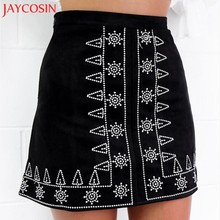 JAYCOSIN Women Sexy Suede Fabric Skirt Slim Seamless Stretch Tight Short Solid Skirt z0815#(China)