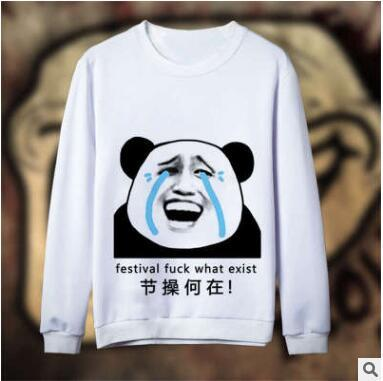 The new anime pullover long-sleeved thick pullovers rage comic I want to learn clothes warm cotton pullovers
