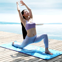 Printed Superfine Fiber Body Position Line Portable Sweat Absorbing Anti Slip Yoga Towel 185*68cm Yoga Blanket Pilates Mat Cover