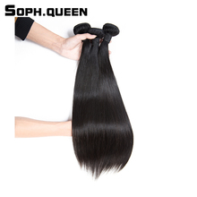 Soph queen Malaysian Straight 3 Bundles Virgin Hair Natural Color Human Hair Extension Unprocessed