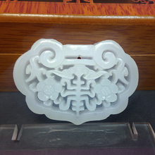 Natural White Jade pendant of longevity wealth luck Carved jade amulet chinese SHUANGLONGZHUSHOU propitious