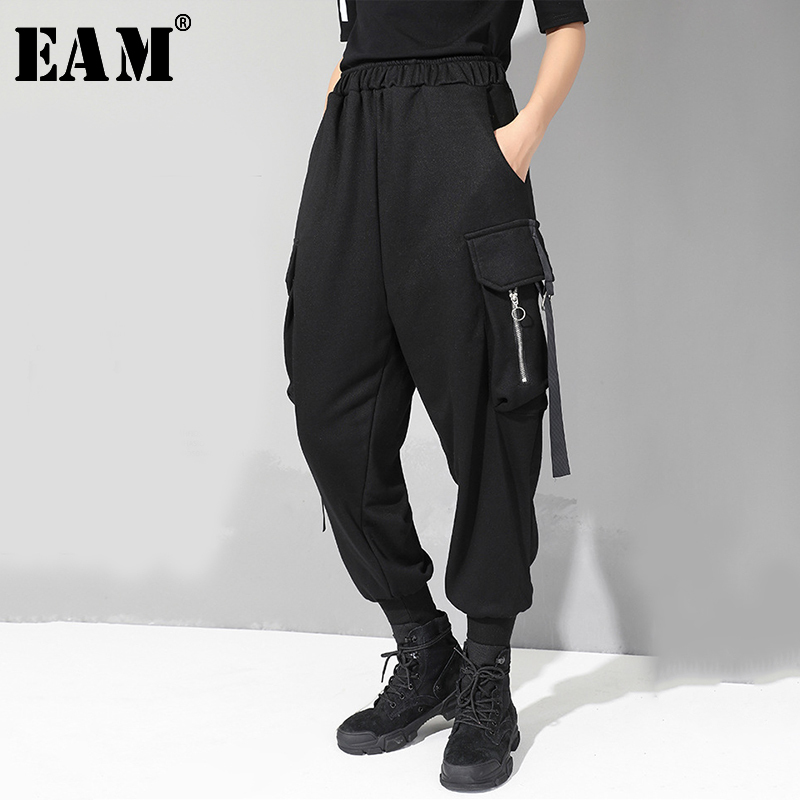 [EAM] 2020 New Spring Autumn High Elastic Waist Black Pocket Split Joint Ribbon Loose Harem Pants Women Trousers Fashion JQ015