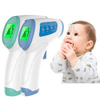 2019 Muti-fuction Baby/Adult Digital Termomete Forehead Body Non-contact Thermometer Gun Infrared Temperature