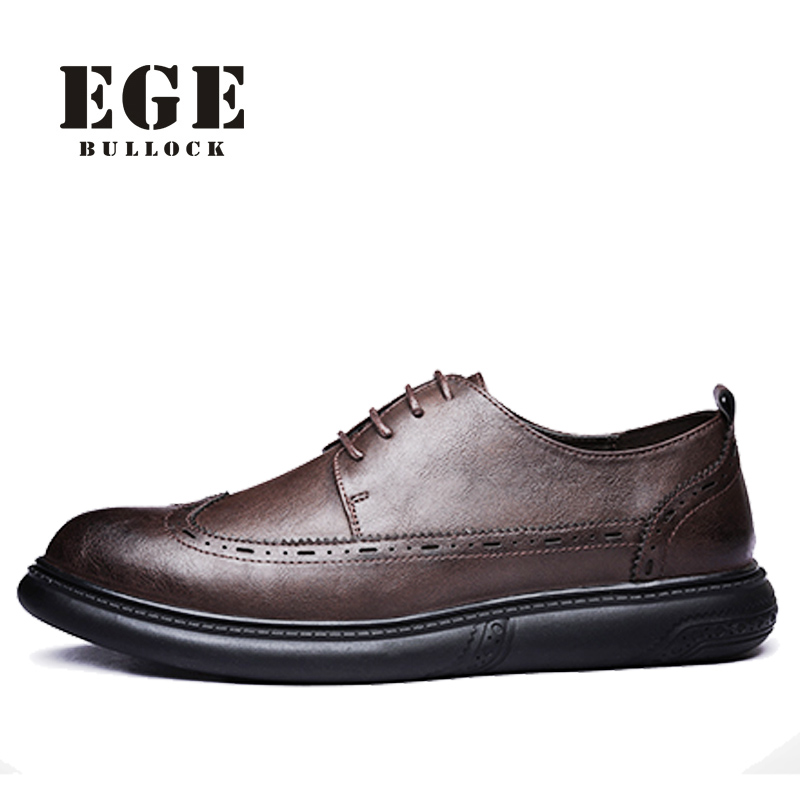 EGE Brand Geniune Leather High Quality British Style Shoes Breathable Lace-Up Solid Exquisite Carved Casual Brogue Shoes For Men black leather british style carved men brogue shoes pointed toe lace up flat men bussiess dress men shoes high quality