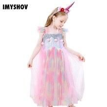 Rainbow Unicorn kids dresses for girls Summer dress 2019 Little Children Birthday Maxi Toddler baby girl party princess costume