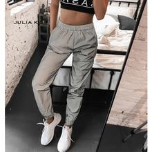 Fashion!! Women Reflective Fabric Pants