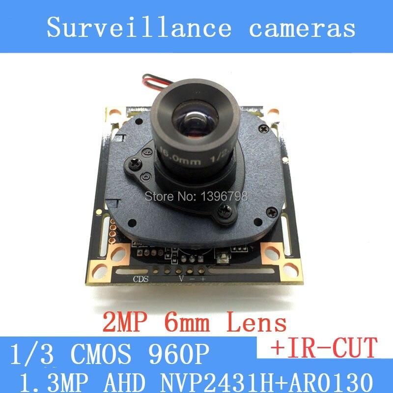 1.3MP AHD mini night vision surveillance cameras 1/3 CMOS 6mm Lens CCTV 960P Camera Module size 38 * 38mm / 32 * 32mm 1.3MP AHD mini night vision surveillance cameras 1/3 CMOS 6mm Lens CCTV 960P Camera Module size 38 * 38mm / 32 * 32mm