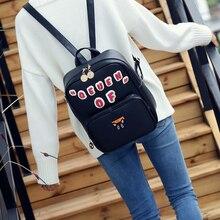 Женщины корейский стиль осень зима новая коллекция мода письмо лоскутное рюкзак студент опрятный стиль дорожная сумка книги мешок