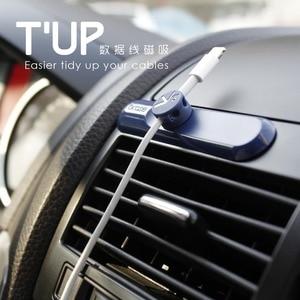 Image 4 - Bcase TUP מגנטי שולחן העבודה כבל קליפים כבל ניהול זעיר 3 גודל ב 1 חוט כבל ארגונית