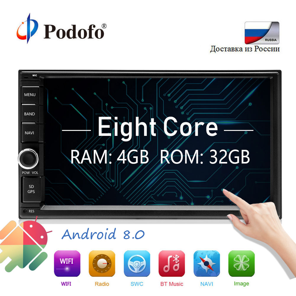 "Podofo 7"" Android 8.0 Car Radio Octa Core 4G+32G Universal Double 2 Din Audio Stereo GPS Navigation Radio Car Multimedia Player"