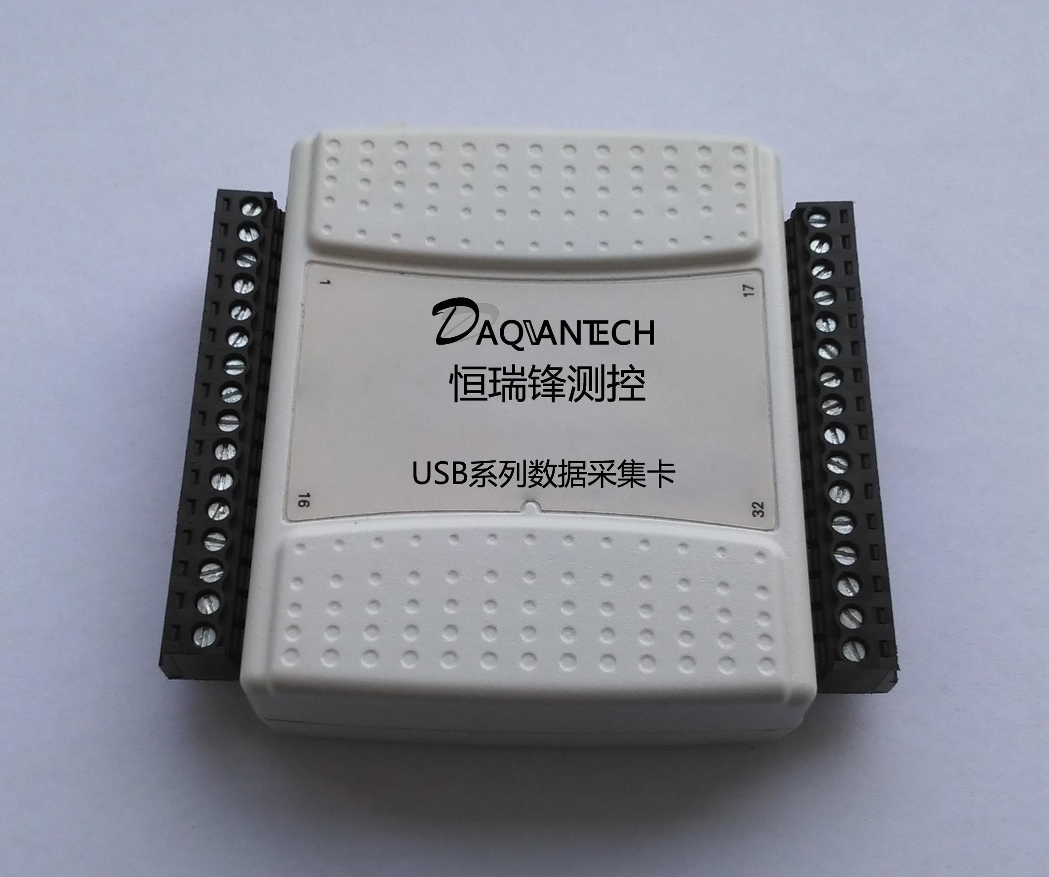 USB data acquisition card DAQ 8 channel 14 bit AD 48K Real time sampling 2DA 12DI