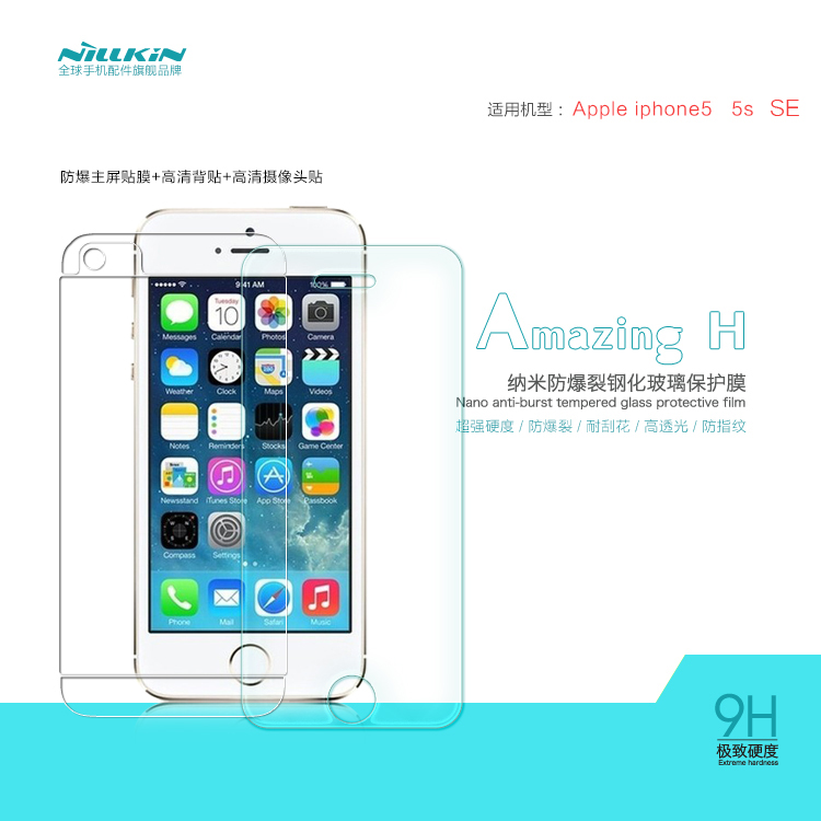 Tempered Glass Screen Protector For Apple iphone SE 5 5S 5E 5SE NILLKIN Amazing H Nanometer Anti-Explosion Glass protective film