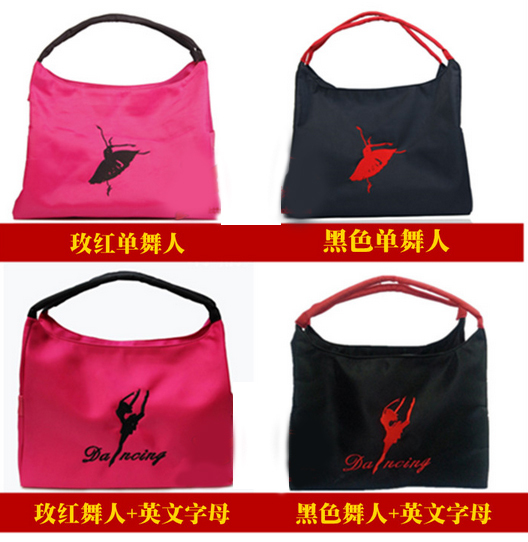 hot-sale-embroidered-hot-pink-and-black-women-lady-girls-fashion-large-ballerina-dance-bag-font-b-ballet-b-font-bag