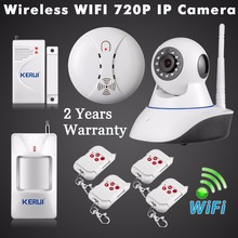 ISO Android APP Remote Control WiFi CCTV HD IP Camera Home Security Alarm System IR Infrared Night Vision +PIR Detctor Sensor
