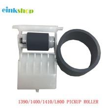 цена на 1Set Pickup Roller for Epson 1390  T1100 B1100 L1300 1410  1900 1800 1400 1430 ME1100 R1800 2000 Printer