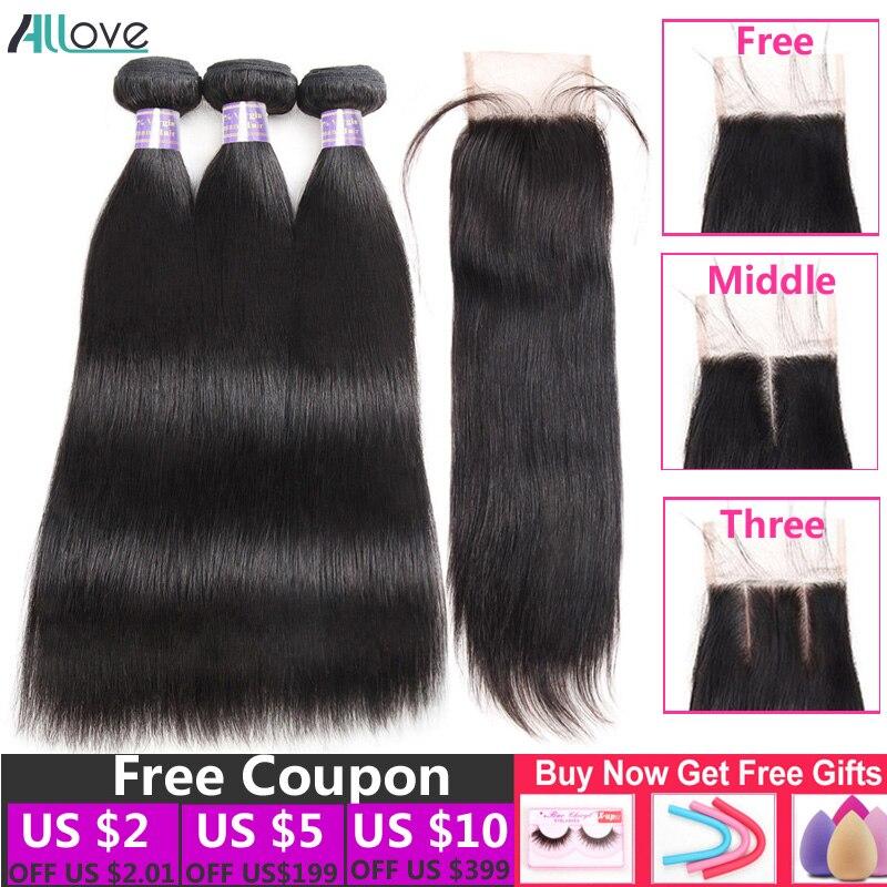 Allove Brazilian Straight Hair Bundles with Closure Human Hair Weave 3 Bundles with Closure Non Remy