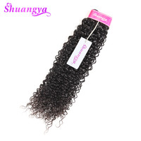 Top Silk Mongolian Afro Kinky Curly Hair Human Hair Extension Non Remy Hair Thick Anf Full