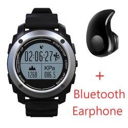 Smarcent GPS Smart Band Bluetooth Wristband Heart Rate Height Race Monitor Speed Outdoor Fitness Tracker SmartBand Running Watch