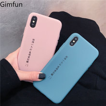 Gimfun Simple Letter Print Soft Silicon Case for Iphone Xs Max XR Pink Blue Lovers Back Cover Case for Iphone 6s 7plus 8 Fundas(China)