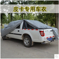 High Quality!Dustproof Waterproof/sunscreen/Resist snow Thickening cotton lint Car hood Cover fit for NISSAN NP300 Navara pickup