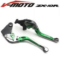 For Kawasaki ZX10R 2006 2015 2007 2008 2009 2010 2011 2012 2013 2014 Red Titanium Adjustable