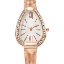 Women Quartz Diamond Watches Creative Water Drop Wrist Stainless Steel Mesh Belt Fashion
