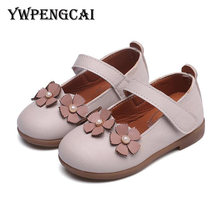 Three Small Flowers Spring Autumn Girls Shoes Size 21-36 Children Party Dress Shoes Girls Cute Sweet PU Leather Flat Shoes(China)