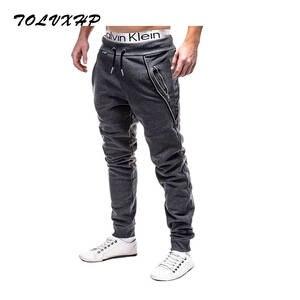 2e93f1cd09d TOLVXHP Hip Hop Male Trousers Mens Joggers Pants Sweatpant