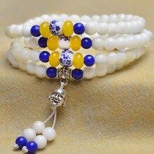 6mm Natural White Tridacna  gemstone beads Tibetan Buddhist 108pcs Prayer Beads Gourd mala Bracelet for Meditation