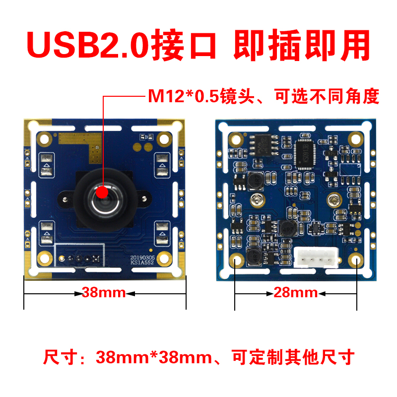 Image 4 - USB Global Exposure Global Shutter Color Camera Module High Speed Capture Industrial Recognition Scanning-in Air Conditioner Parts from Home Appliances