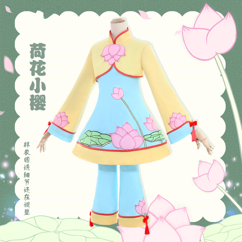 Anime! Cardcaptor Sakura Clear Card Sakura Kinomoto Lotus Flower Battle Suit Cosplay Costume coat+dress+pants+headwear Free Ship cardcaptor sakura kinomoto sakura clear card version 19cm anime model figure collection decoration toy gift
