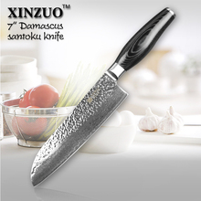 XINZUO 73 layers 7″ inch santoku knife Japanese Damascus kitchen knife japanese chef knife with Color wood handle free shipping