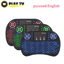 Original i8 English Russian Spanish 2.4GHz Wireless 3 color backlight mini Keyboard Touchpad mouse for Android TV BOX Mini PC